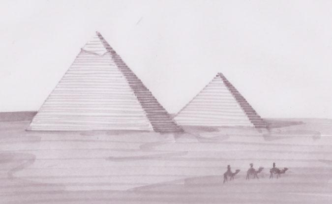 Old Giza